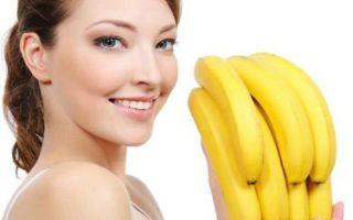 Рецепты банановых масок для ухода за волосами